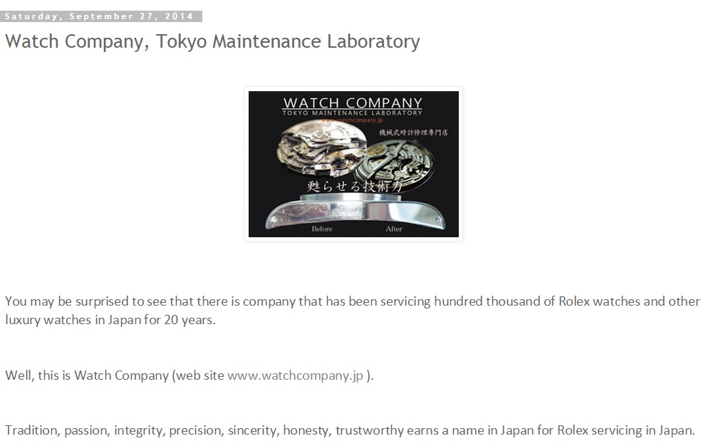 著名人のブログにWATCH COMPANYが紹介されました!