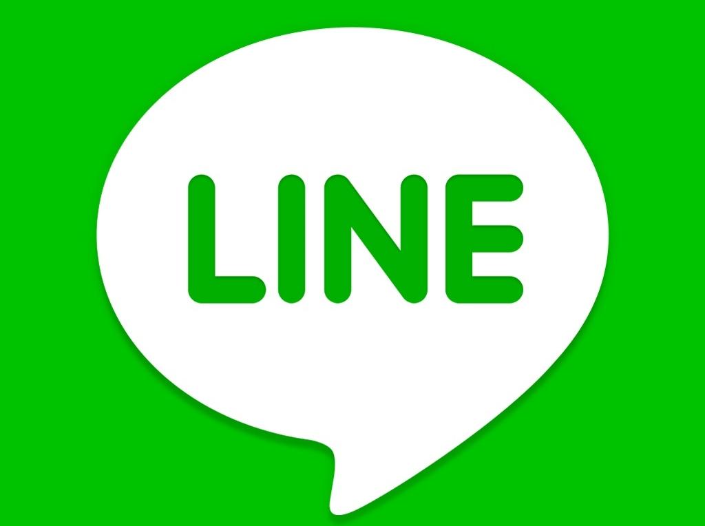 LINEによるお問い合わせサービスを開始いたしました!